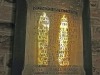 Richmond St Marys Anglican Church 1852 - Stain Glass  (8)