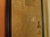 Rosetta Hotel  Interior  (2)