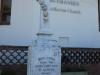 shelly-bethanien-luthran-church-gamalake-rd-s-30-47-448-e-30-23-573-elev100m-14