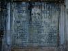 shongweni-dam-base-of-wall-plaques-1