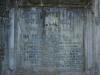 shongweni-dam-base-of-wall-plaques-6
