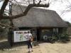 Tembe Elephant Park -  Reception (2)
