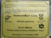 Umfolosi - Nselweni Bush Camp - Conference centre (5)_edited-1