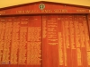 Umhlanga Country Club - Honours Boards -  Bowls (5)