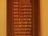 Umkomaas Golf Club - Honours Boards - Chairmen
