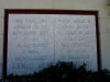 vryheid-abaqulusi-municipality-foundation-stone-mark-street-s-27-46-10-e-30-47-36-elev-1154m-7