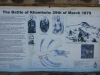 nkambule-grave-site-interpretative-display-s-27-41-15-e-30-40-04-elev-1362m-1