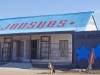 waschbank-commercial-buildings-s28-18-766-e-30-06-175-elev-1070m-83