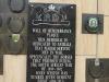 Mooi-River-Weston-Agricultural-College-Horse-Memorial-Badges-S-29.12.46-E-30.02.07-2